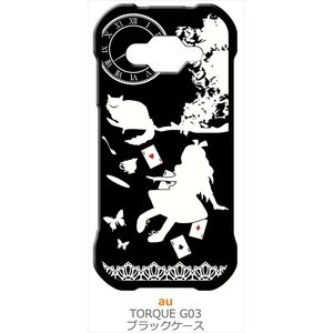 G03 TORQUE KYV41 ブラック ハードケース Alice in wonderland アリス 猫 トランプ|ss-link