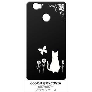 g07/g07+ gooのスマホ Covia ブラック ハードケース 猫 ネコ 花柄 a026 ss-link