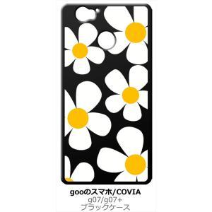 g07/g07+ gooのスマホ Covia ブラック ハードケース デイジー 花柄 レトロ フラワー ss-link