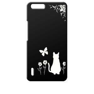 honor6plus オーナー 楽天モバイル ブラック ハードケース 猫 ネコ 花柄 a026|ss-link