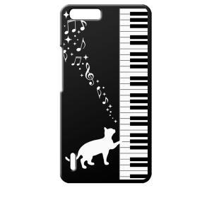 honor6plus オーナー 楽天モバイル ブラック ハードケース ピアノと白猫 ネコ 音符 ミュージック キラキラ|ss-link