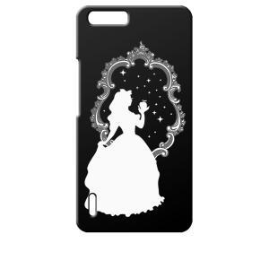 honor6plus オーナー 楽天モバイル ブラック ハードケース 白雪姫 リンゴ キラキラ プリンセス|ss-link