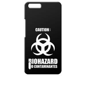 honor6plus オーナー 楽天モバイル ブラック ハードケース バイオハザード BIOHAZARD ロゴ|ss-link