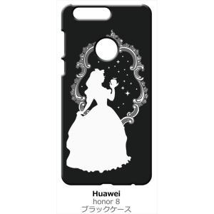 Huawei Honor 8 ブラック ハードケース 白雪姫 リンゴ キラキラ プリンセス|ss-link