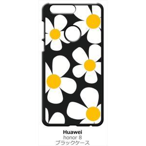 Huawei Honor 8 ブラック ハードケース デイジー 花柄 レトロ フラワー|ss-link