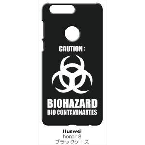 Huawei Honor 8 ブラック ハードケース バイオハザード BIOHAZARD ロゴ|ss-link