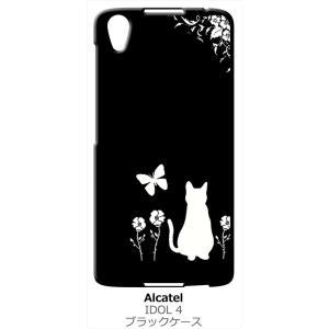 IDOL4 Alcatel ブラック ハードケース 猫 ネコ 花柄 a026|ss-link