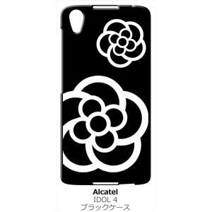 IDOL4 Alcatel ブラック ハードケース カメリア 花柄|ss-link