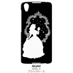 IDOL4 Alcatel ブラック ハードケース 白雪姫 リンゴ キラキラ プリンセス|ss-link