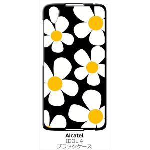 IDOL4 Alcatel ブラック ハードケース デイジー 花柄 レトロ フラワー|ss-link
