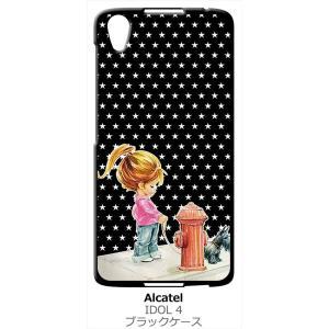 IDOL4 Alcatel ブラック ハードケース 犬と女の子 レトロ 星 スター ドット|ss-link