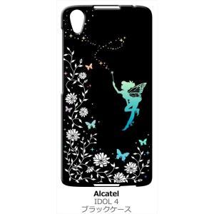 IDOL4 Alcatel ブラック ハードケース フェアリー キラキラ 妖精 花柄 蝶|ss-link