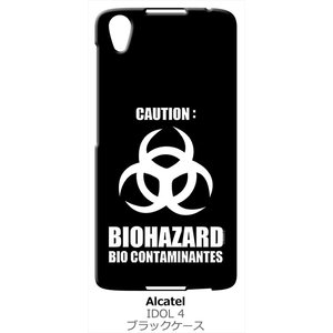 IDOL4 Alcatel ブラック ハードケース バイオハザード BIOHAZARD ロゴ|ss-link