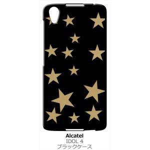 IDOL4 Alcatel ブラック ハードケース 星 スター ベージュ|ss-link
