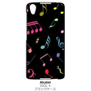 IDOL4 Alcatel ブラック ハードケース 音符 ト音記号 カラフル|ss-link