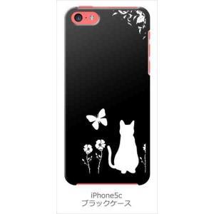 iPhone5c iPhone 5c au softbank docom ブラック ハードケース 猫 ネコ 花柄 a026 カバー ジャケット スマートフォン|ss-link