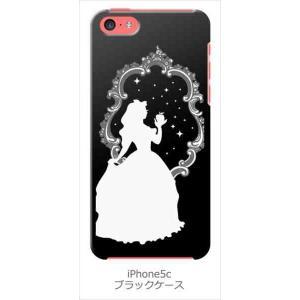 iPhone5c iPhone 5c au softbank docom ブラック ハードケース 白雪姫 リンゴ キラキラ プリンセス カバー ジャケット スマートフォン|ss-link
