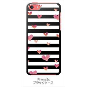 iPhone5c iPhone 5c au softbank docom ブラック ハードケース ハート&ボーダー カバー ジャケット スマートフォン|ss-link