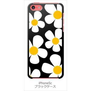 iPhone5c iPhone 5c au softbank docom ブラック ハードケース デイジー 花柄 レトロ フラワー カバー ジャケット スマートフォン|ss-link