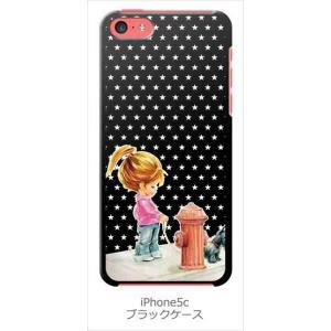 iPhone5c iPhone 5c au softbank docom ブラック ハードケース 犬と女の子 レトロ 星 スター ドット カバー ジャケット スマートフォン|ss-link