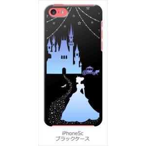 iPhone5c iPhone 5c au softbank docom ブラック ハードケース シンデレラ(ブルー) キラキラ プリンセス カバー ジャケット スマートフォン|ss-link