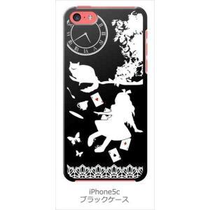 iPhone5c iPhone 5c au softbank docom ブラック ハードケース Alice in wonderland アリス 猫 トランプ カバー ジャケット スマートフォン|ss-link