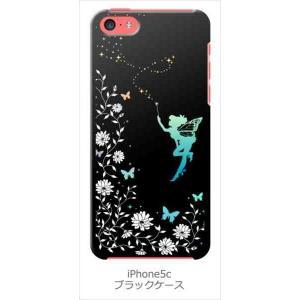 iPhone5c iPhone 5c au softbank docom ブラック ハードケース フェアリー キラキラ 妖精 花柄 蝶 カバー ジャケット スマートフォン|ss-link