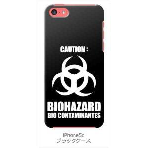 iPhone5c iPhone 5c au softbank docom ブラック ハードケース バイオハザード BIOHAZARD ロゴ カバー ジャケット スマートフォン|ss-link