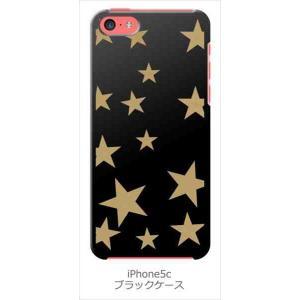 iPhone5c iPhone 5c au softbank docom ブラック ハードケース 星 スター ベージュ カバー ジャケット スマートフォン|ss-link