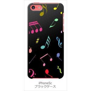 iPhone5c iPhone 5c au softbank docom ブラック ハードケース 音符 ト音記号 カラフル カバー ジャケット スマートフォン|ss-link