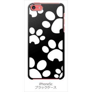 iPhone5c iPhone 5c au softbank docom ブラック ハードケース 肉球(大) 犬 猫 カバー ジャケット スマートフォン|ss-link