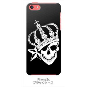 iPhone5c iPhone 5c au softbank docom ブラック ハードケース スカル クラウン 王冠 ドクロ 骸骨 星 スター カバー ジャケット スマートフォン|ss-link