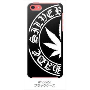 iPhone5c iPhone 5c au softbank docom ブラック ハードケース マリファナ ロゴ カバー ジャケット スマートフォン|ss-link