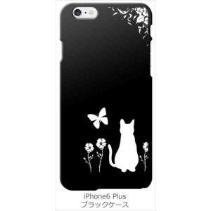iphone6plus iPhone 6 plus au softbank docomo ブラック ハードケース 猫 ネコ 花柄 a026 カバー ジャケット スマートフォン ss-link