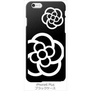 iphone6plus iPhone 6 plus au softbank docomo ブラック ハードケース カメリア 花柄 カバー ジャケット スマートフォン ss-link