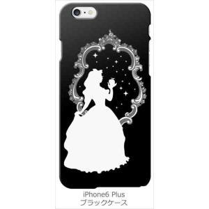 iphone6plus iPhone 6 plus au softbank docomo ブラック ハードケース 白雪姫 リンゴ キラキラ プリンセス カバー ジャケット スマートフォン ss-link