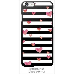 iphone6plus iPhone 6 plus au softbank docomo ブラック ハードケース ハート&ボーダー カバー ジャケット スマートフォン ss-link