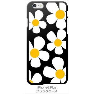 iphone6plus iPhone 6 plus au softbank docomo ブラック ハードケース デイジー 花柄 レトロ フラワー カバー ジャケット スマートフォン ss-link