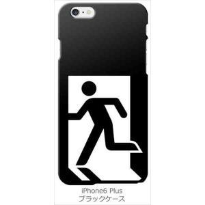 iphone6plus iPhone 6 plus au softbank docomo ブラック ハードケース 非常口 カバー ジャケット スマートフォン ss-link