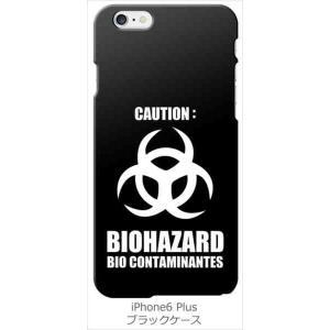 iphone6plus iPhone 6 plus au softbank docomo ブラック ハードケース バイオハザード BIOHAZARD ロゴ カバー ジャケット スマートフォン ss-link