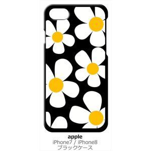 iPhone 8/iPhone 7 Apple アイフォン ブラック ハードケース デイジー 花柄 レトロ フラワー|ss-link