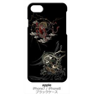iPhone 8/iPhone 7 Apple アイフォン ブラック ハードケース ip1031 和風 和柄 風神 雷神 トライバル|ss-link