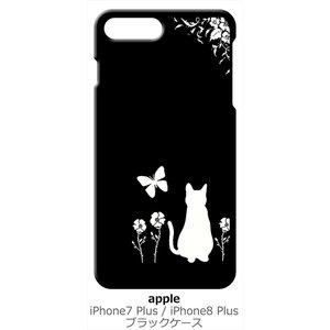 iPhone 8 Plus/iPhone 7 Plus Apple アイフォン ブラック ハードケース 猫 ネコ 花柄 a026|ss-link