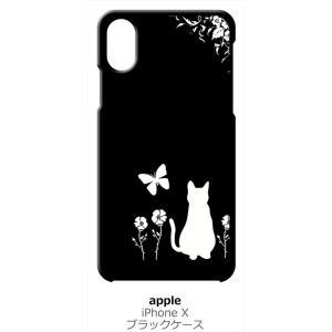iPhone X / iPhone XS Apple アイフォン ブラック ハードケース 猫 ネコ 花柄 a026|ss-link