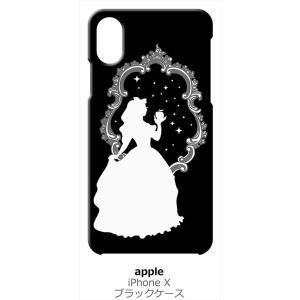 iPhone X / iPhone XS Apple アイフォン ブラック ハードケース 白雪姫 リンゴ キラキラ プリンセス|ss-link