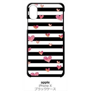 iPhone X / iPhone XS Apple アイフォン ブラック ハードケース ハート&ボーダー|ss-link