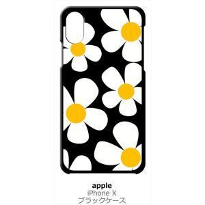 iPhone X / iPhone XS Apple アイフォン ブラック ハードケース デイジー 花柄 レトロ フラワー|ss-link