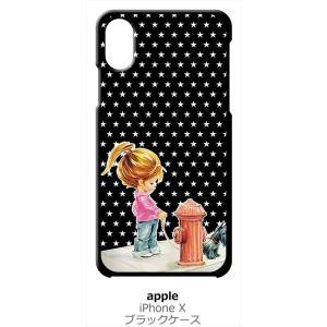 iPhone X / iPhone XS Apple アイフォン ブラック ハードケース 犬と女の子 レトロ 星 スター ドット|ss-link