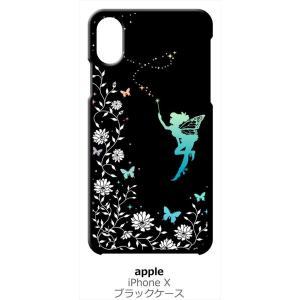 iPhoneX iphone X Apple アイフォン ブラック ハードケース フェアリー キラキラ 妖精 花柄 蝶|ss-link