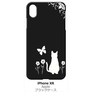 iPhone XR Apple アイフォン iPhoneXR ブラック ハードケース 猫 ネコ 花柄 a026|ss-link